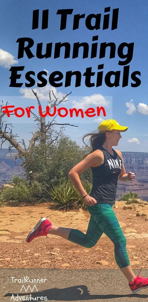 11 key pieces of running gear for trail running women. #TrailRunning #RunningGear #WomenRunners