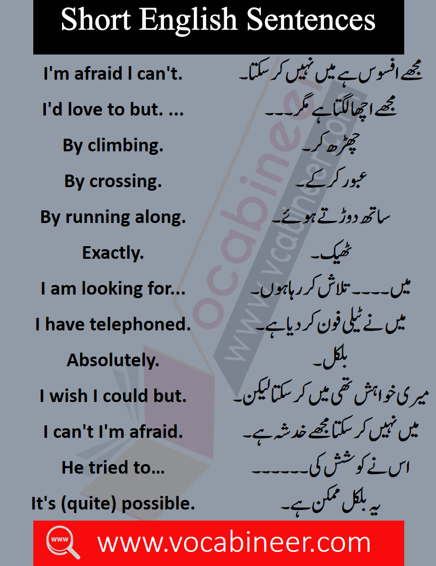 1500 Daily Life Sentences with Urdu Translation Download PDF Free ...