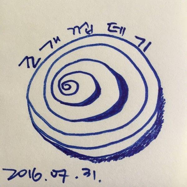 조개껍데기(shell) - hoonsong   Vingle   일기, 영어 공부, 자연