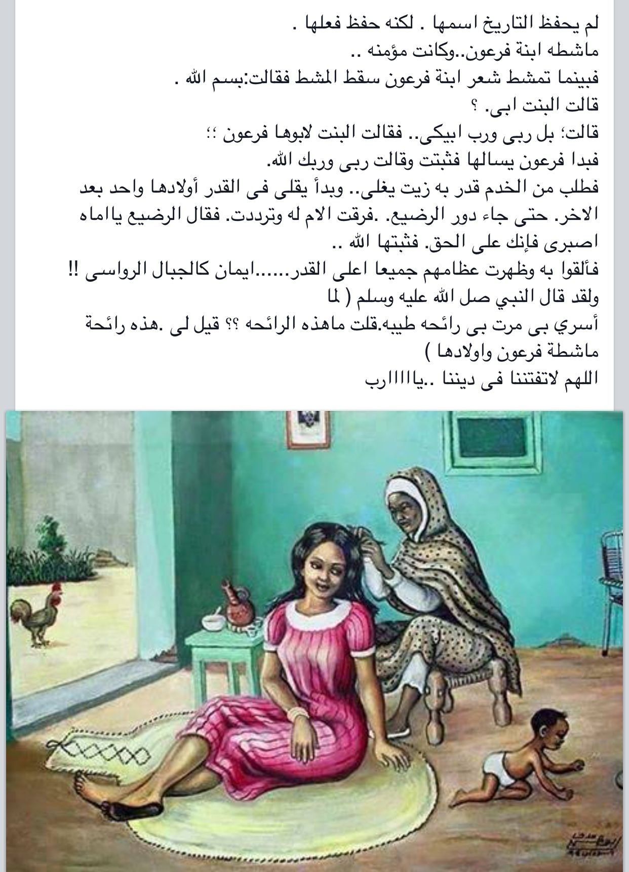 Pin by Queen MōōN on الحمدالله علي نعمة alislam Arabic