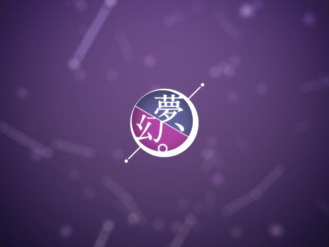 """戦國 ~甲午の乱~ http://sen-goku-3rd.info/ music,BMS : """"夢、幻。"""" - NIKITA"""
