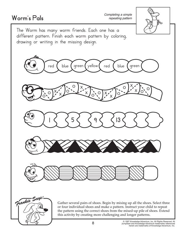 Worm's Pals - Printable Pattern Worksheets | worm unit | Pinterest ...
