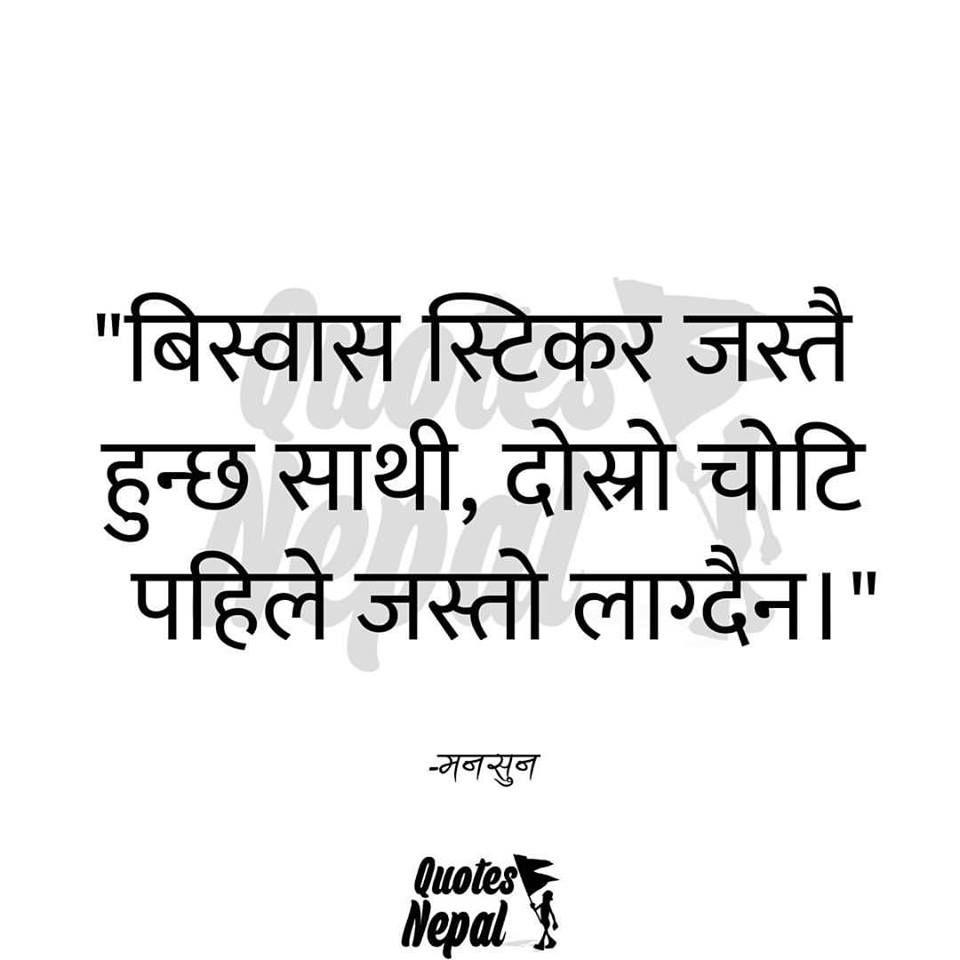 Sad Love Quotes In Nepali Language
