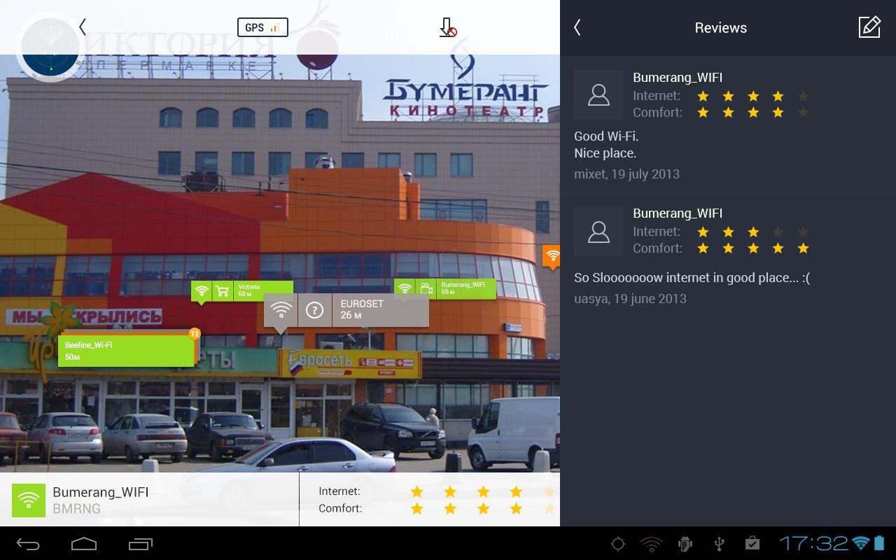 osmino WiFi 免费的WiFi screenshot