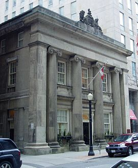 Old Toronto Post Office/Old Bank of Canada, Toronto