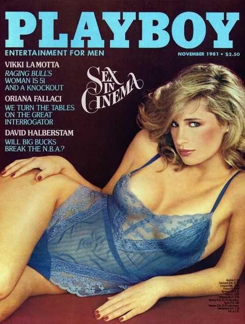 Tonya Terry Fashion Magazine