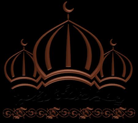Bismillah Islamic Graphics Seni, Kaligrafi islam