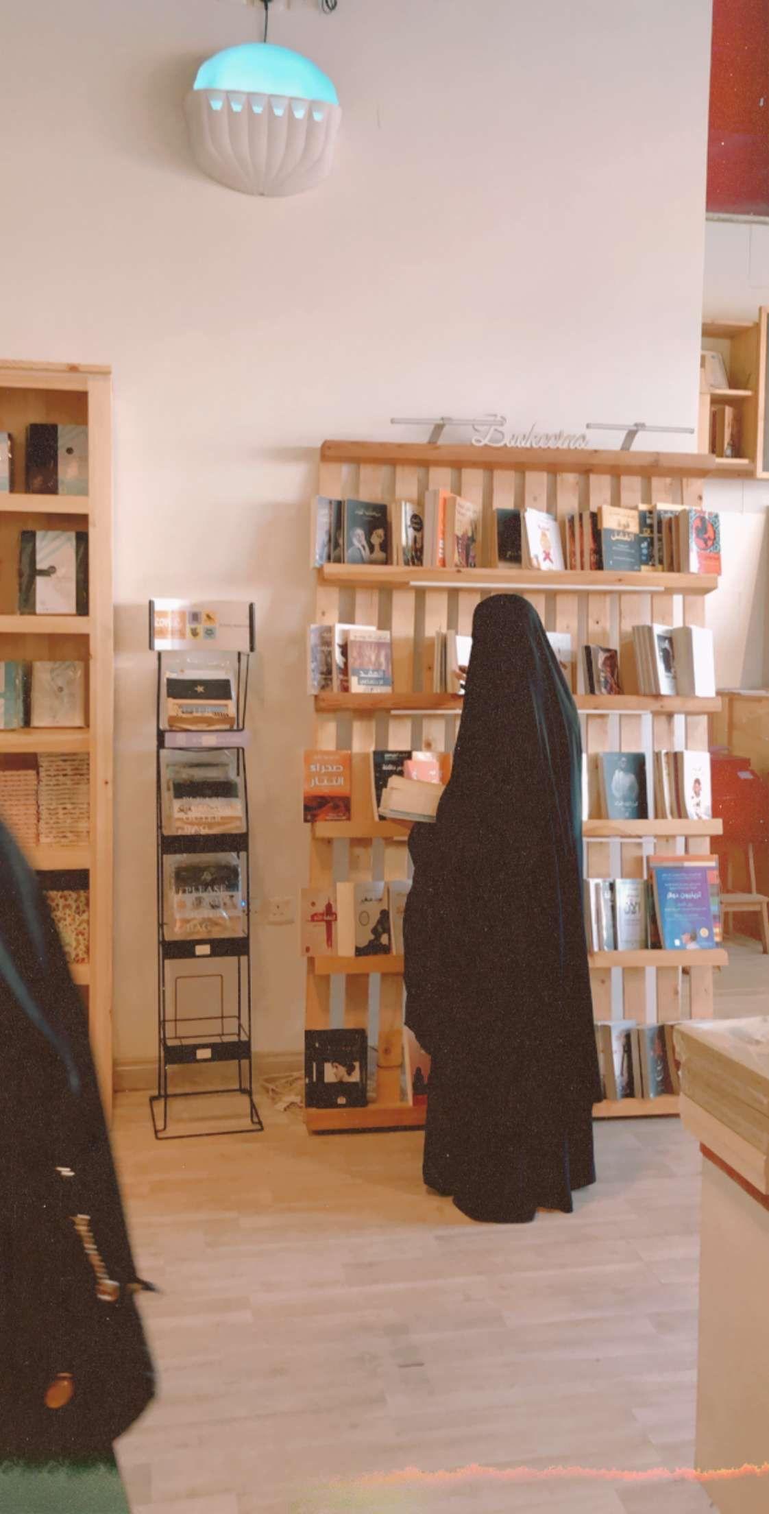 عباية الراس Abaia Modest Muslim Women Jilbab Muslim Desain Gaya Hijab
