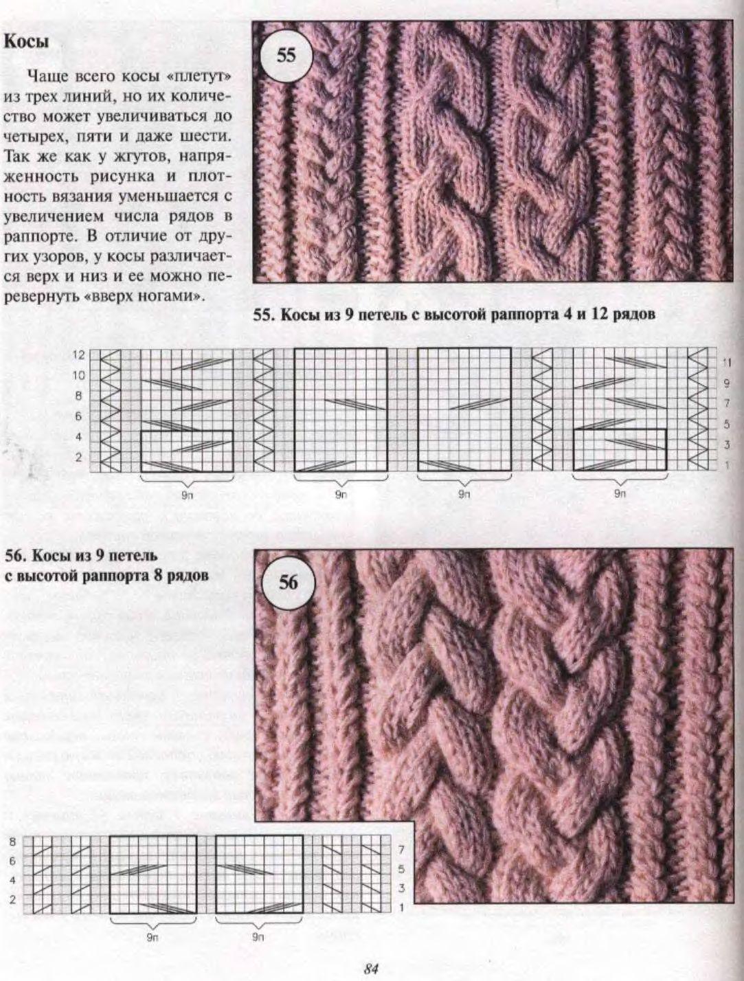 Abrigo patron 3 | dos agujas | Pinterest
