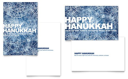 Happy Hanukkah Greeting Card Template Design Printable Christmas Cards Free Greeting Card Templates Greeting Card Template