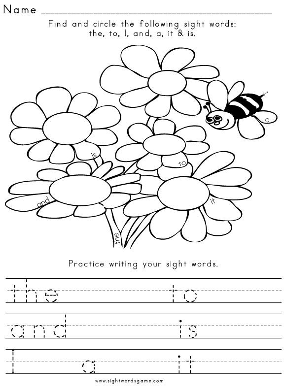 Free Sight Word Worksheets Teach Pinterest Sight Word