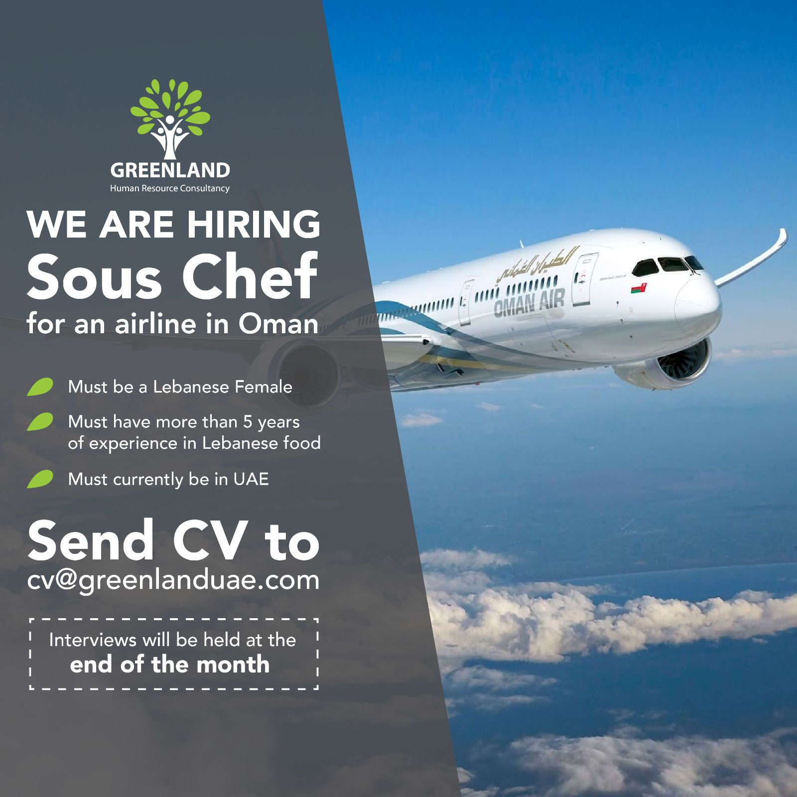 We are currently looking for a Sous Chef For an airline in