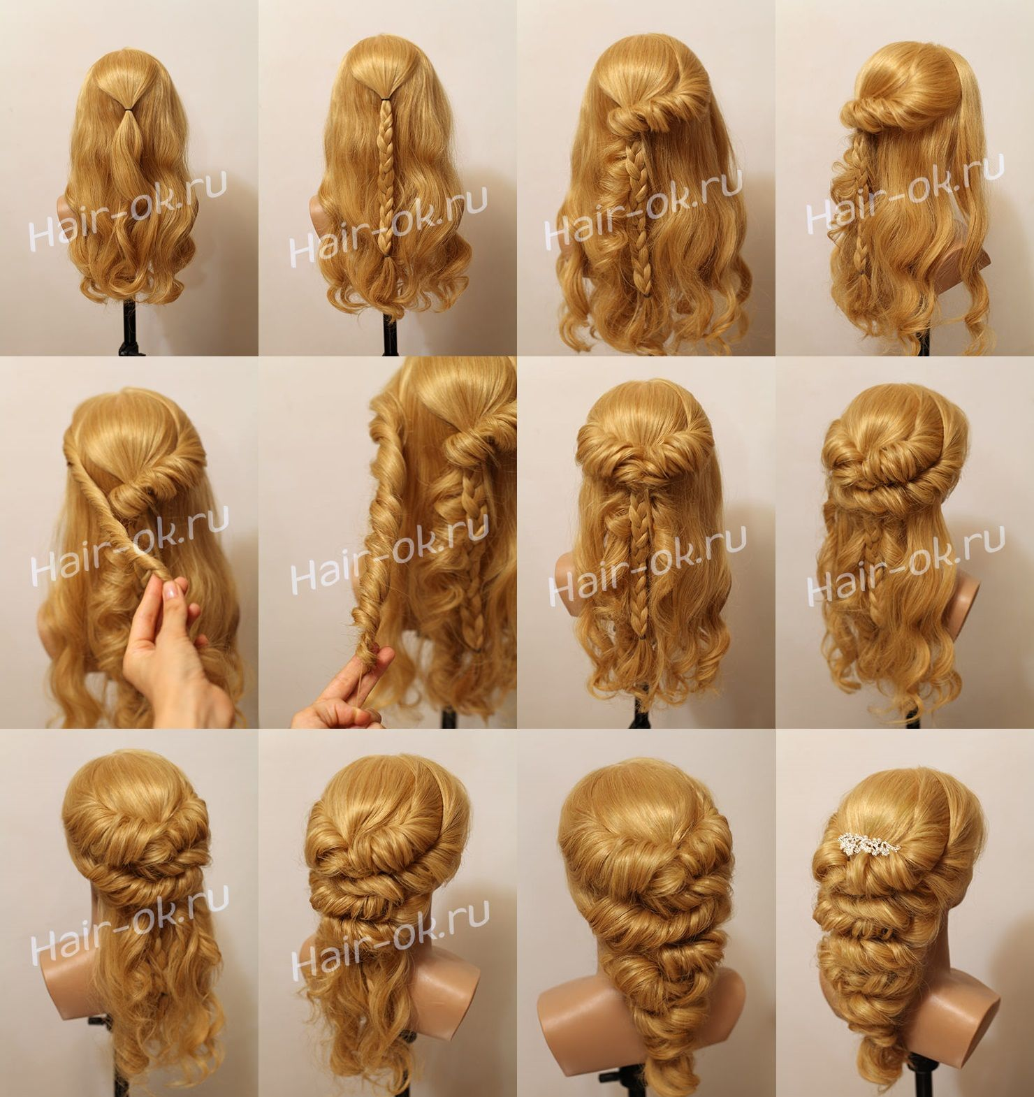 Pin by adina valasse on coaifure pinterest hair style updos and