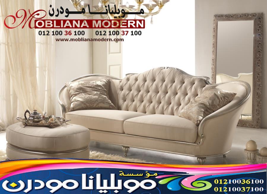 غرف معيشة 2022 صالونات 2023 موبليانا Salon Home Living Room Furniture Living Room