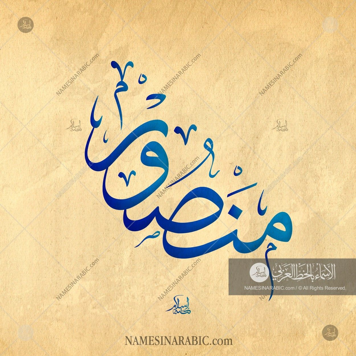 Mansur منصور Names In Arabic Calligraphy Name 6690 Calligraphy Name Calligraphy Islamic Art Calligraphy
