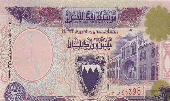 سعر الدينار البحريني مقابل الدولار الأميركي الأربعاء Social Security Card Person Cards