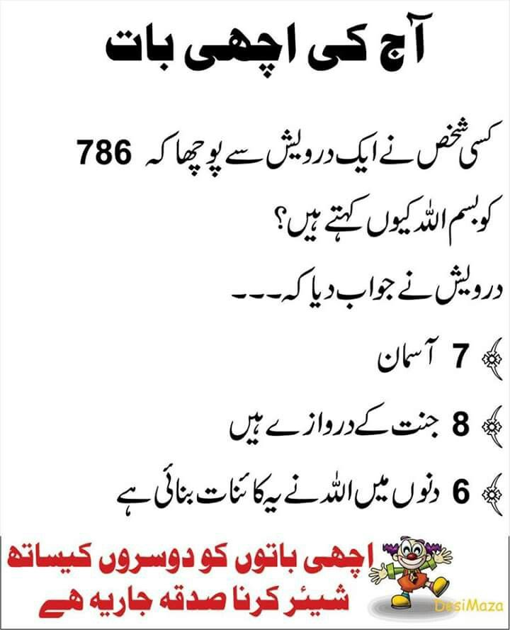 Pin by Mohammad Khan on General knowledge   Pinterest