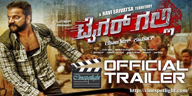 Veerappan songs hd 1080p blu-ray movie downloadgolkes