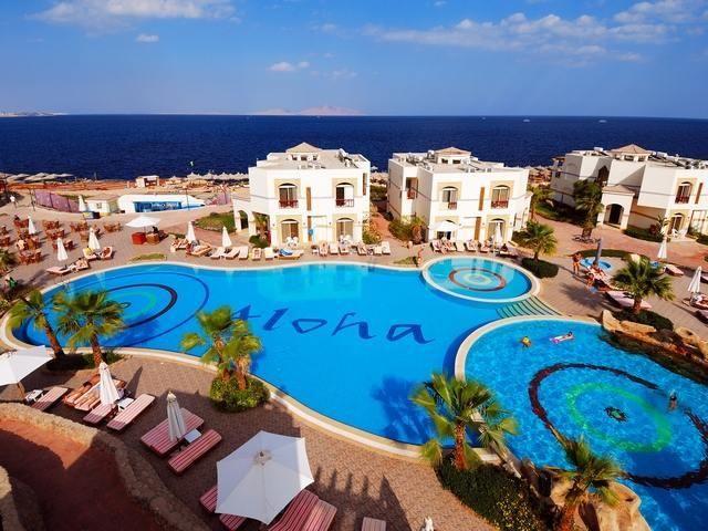 عرض الصيف فى شيراتون شرم الشيخ Sharm El Sheikh Pool Egypt