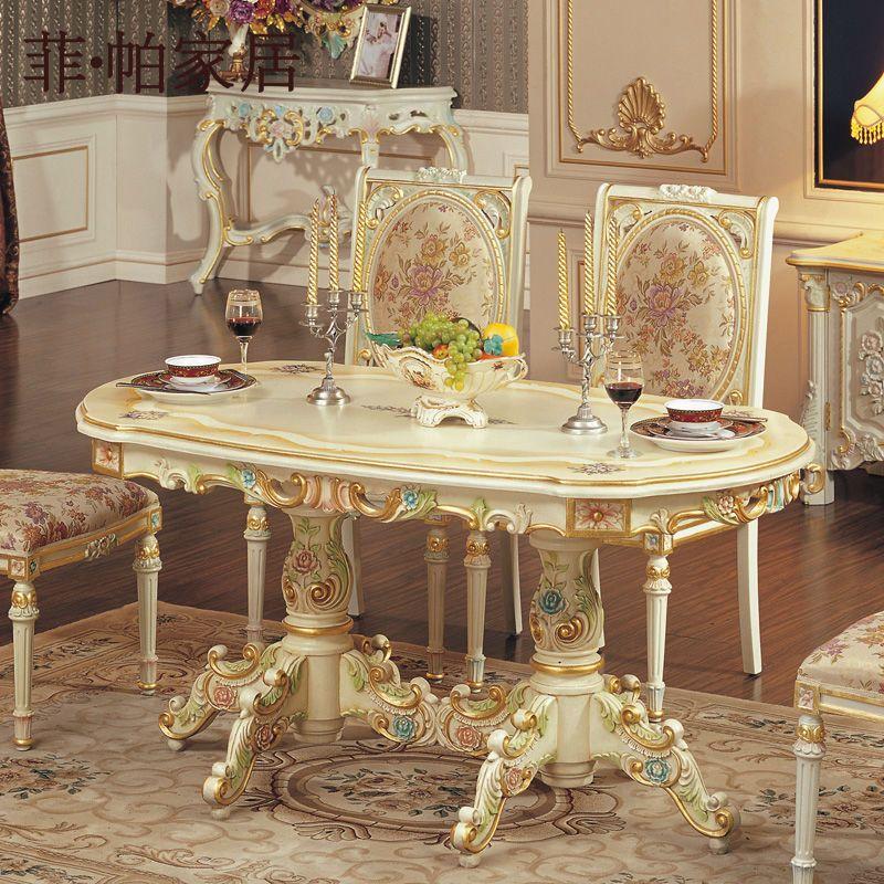 Italiano muebles de comedor-comedor muebles provincial francés ...