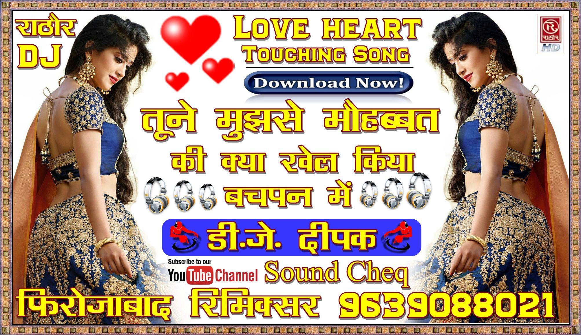 Download Tune Mujhse Mohabbat Ki Love Hindi Sad Song Remix
