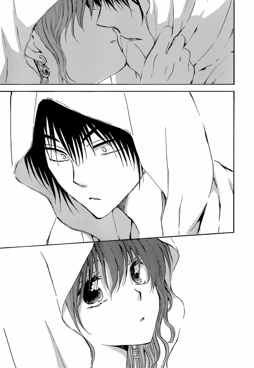 Reaction After Kiss Akatsuki No Yona Dessin Manga Dessin
