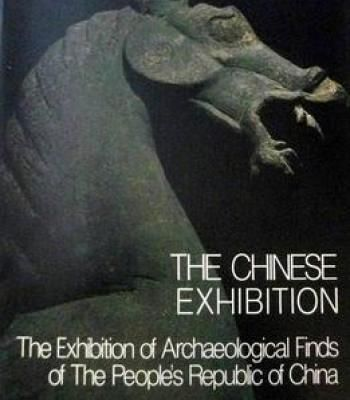 The Chinese Exhibition The Exhibition Of Archaeological Finds Of