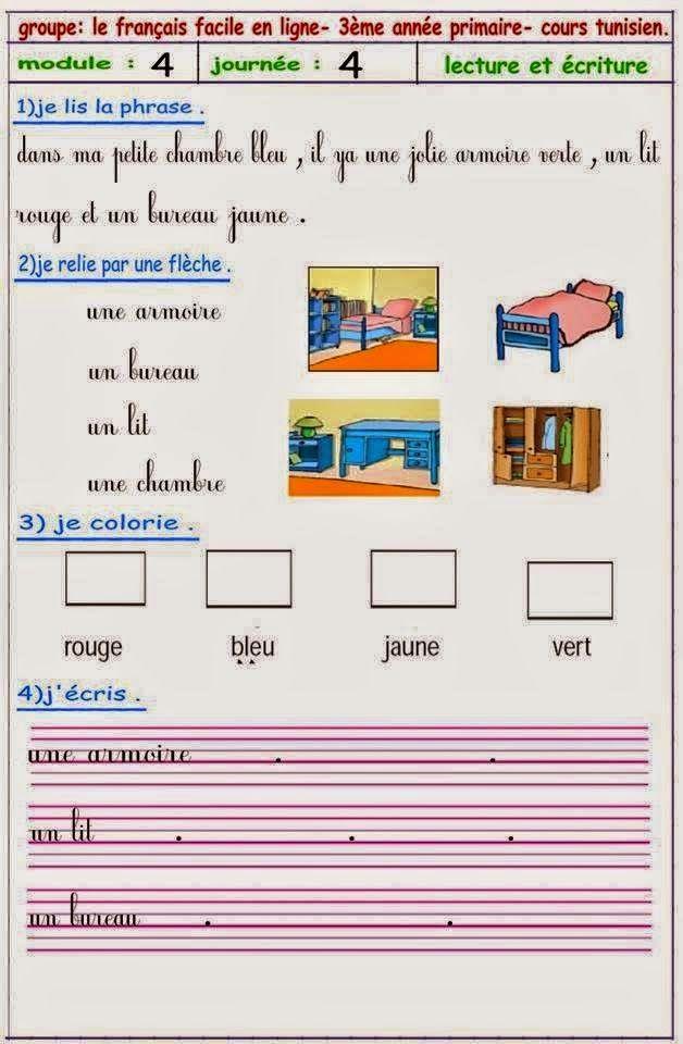 Exercices Interessants Pour La 3eme Annee Au Cour Du Module
