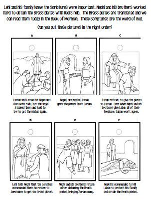 Nephi Obtains The Brass Plates Coloring Page Nephi Faith Based Book Of Mormon