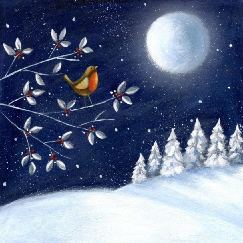 конце луна зимой советские открытки конца ноября, пробиваясь