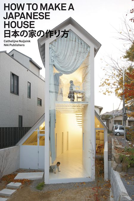 http://ep.yimg.com/ay/artbook/how-to-make-a-japanese-house-3.gif ...