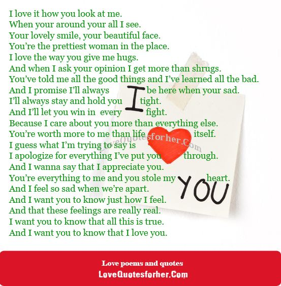 Romantic love poems for her from him