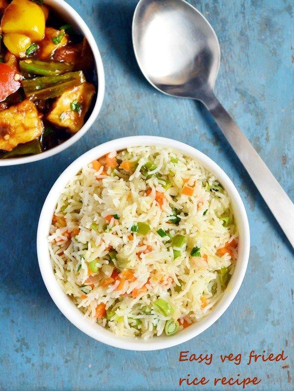 easy veg fried rice recipe Indian style,how to make veg ...