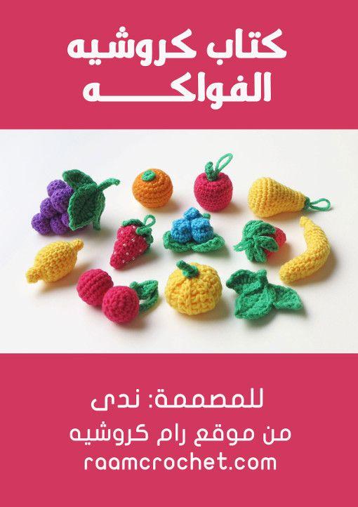 Pin By Dalia Eltayeb On شغل خرز Crochet Pencil Case Crochet Candle Crochet Hook Holder Pattern