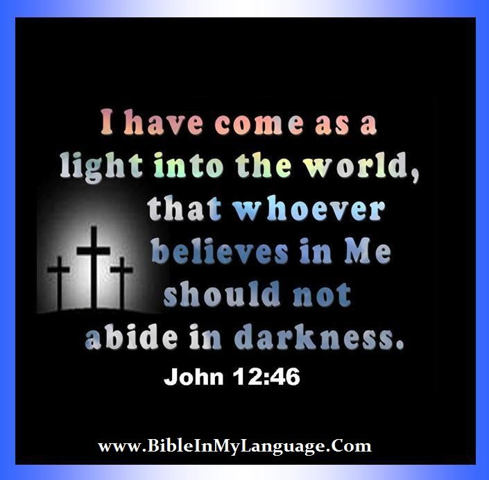 The Light Of The World/ BIBLE IN MY LANGUAGE
