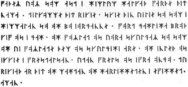 Lord S Prayer In Old Norse Runic Alphabet Futhark Old Norse Runes Runic Alphabet