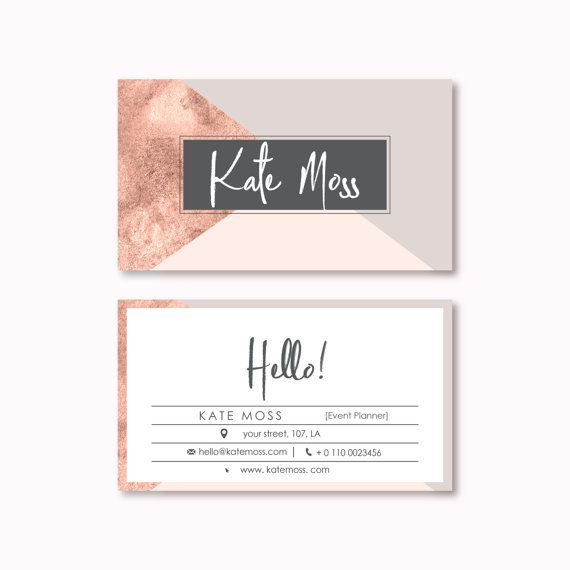 Business Card Design Premade Business Card Template by PeachCreme - event card template
