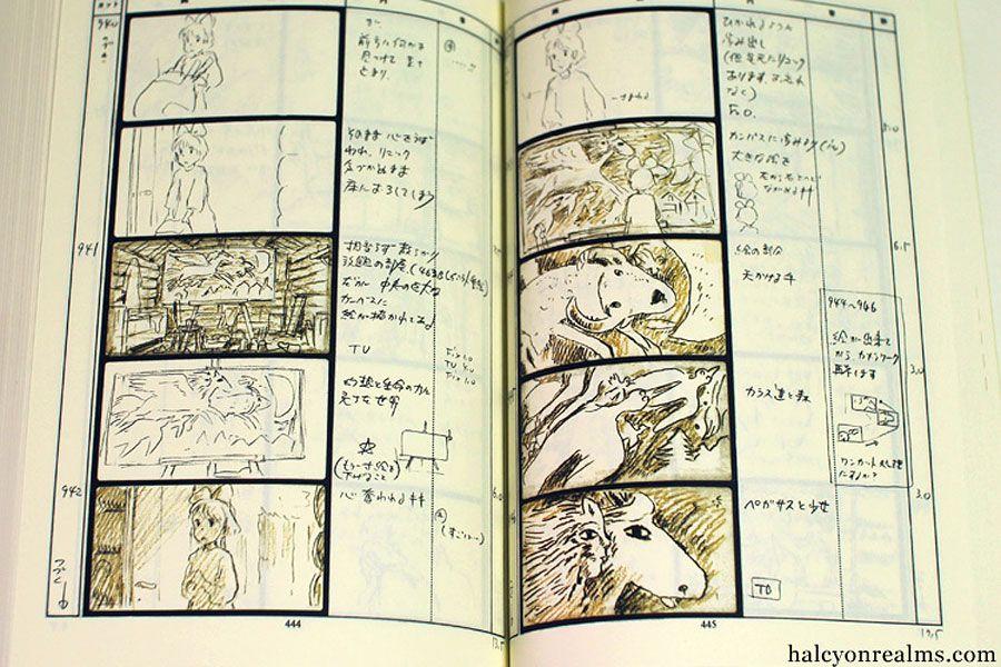 studio ghibli art book 12