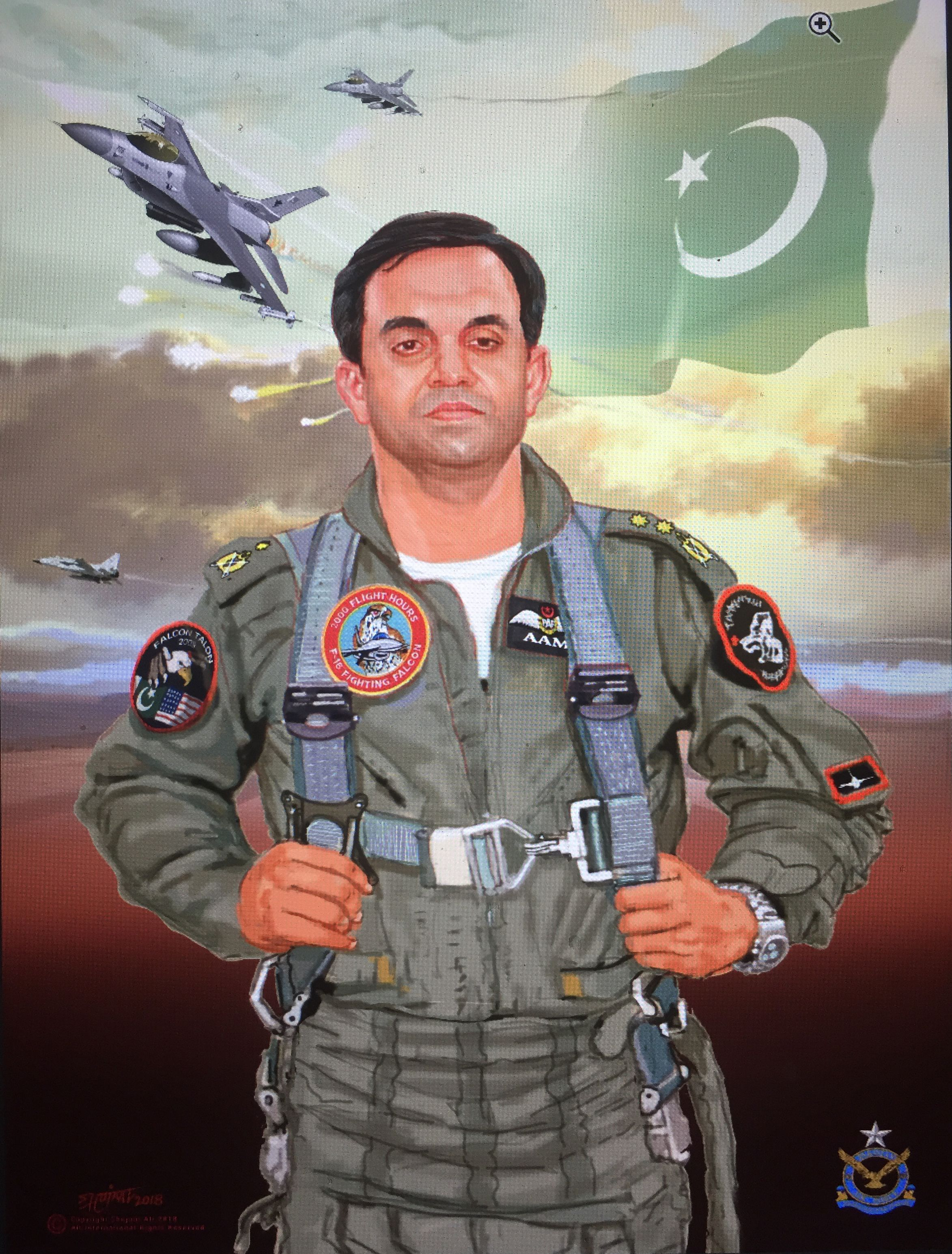 Pakistan Air Force Super Mushshak SMK 1711 976391