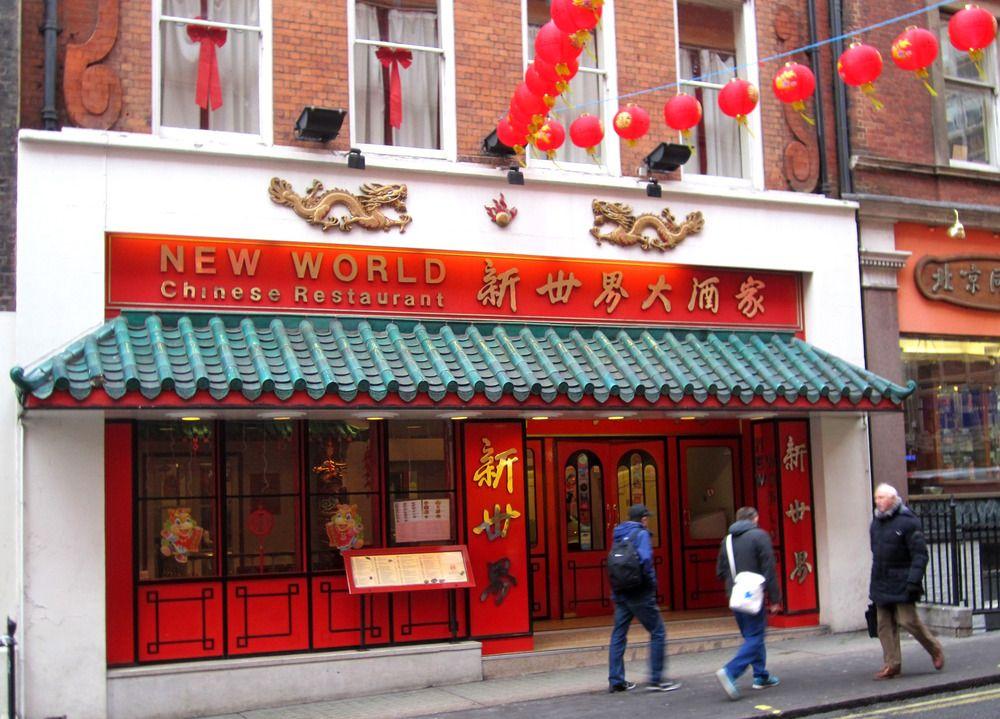 Image result for chinatown london restaurants restaurant