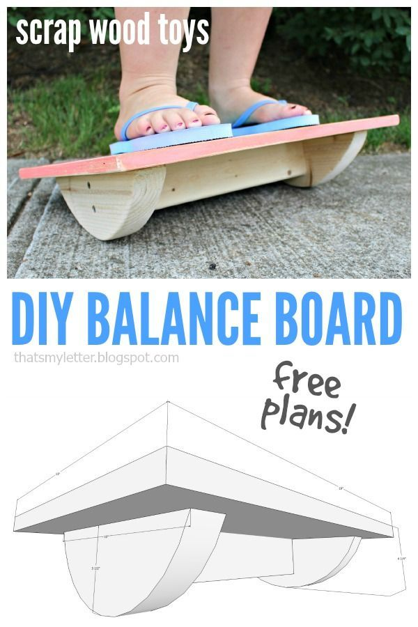 Balance Board Woodworking Plans Woodworking Woodworking