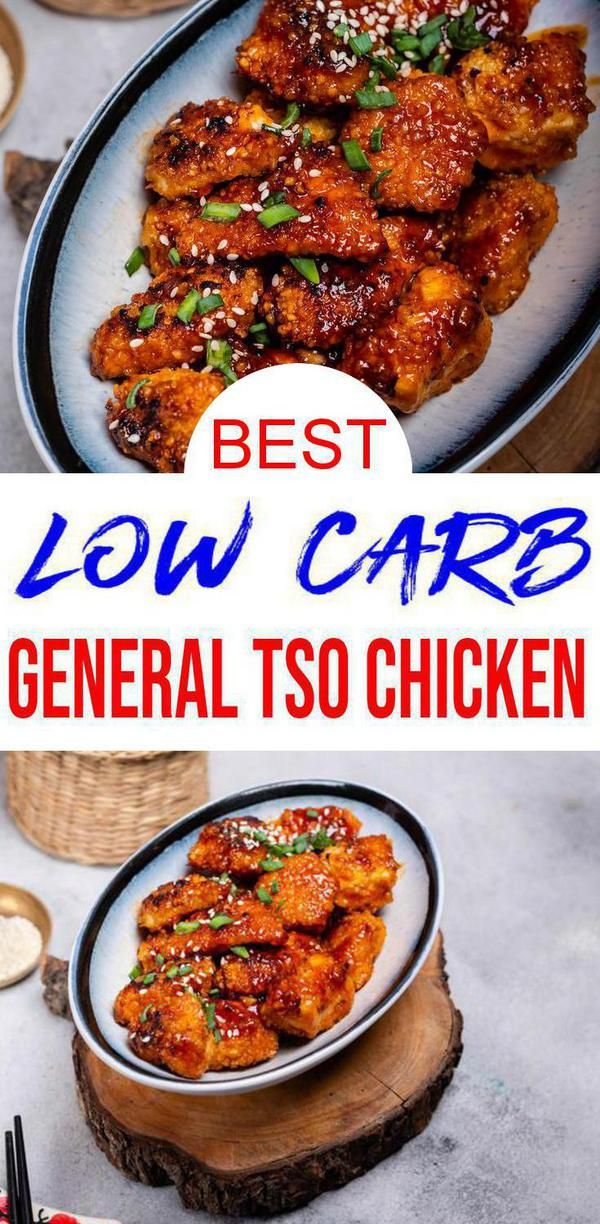 low carb general tso chicken  best chinese food recipe
