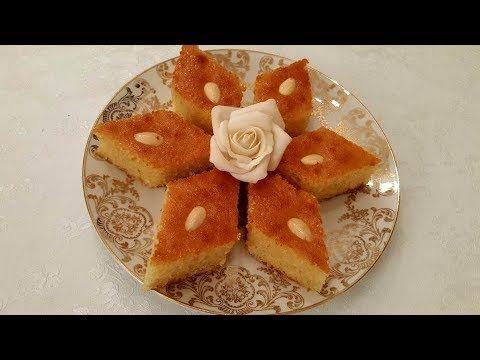 12 البسبوسة بأسهل طريقة وأطيب مذاق مع شام الاصيل Youtube Lebanese Desserts Desserts Cake Desserts