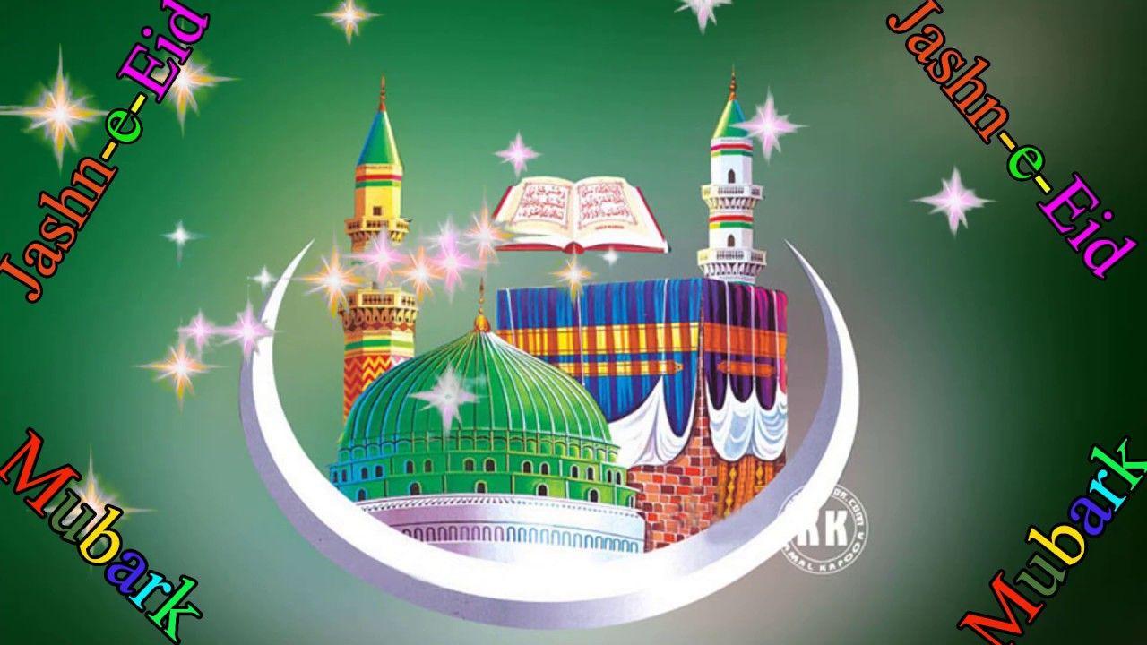 New Rabi Ul Awwal Kalam 2020 Status Mubark Ho Mubark Ho Tariq