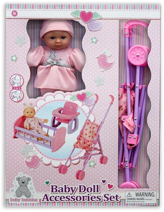 12'' Baby Doll & Accessories Set Baby doll accessories
