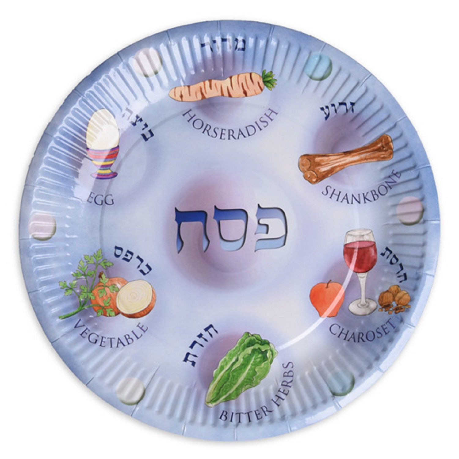 Paper plates for passover 25 paper seder plates pesach plates paper plates for passover 25 paper seder plates pesach plates for kids buycottarizona