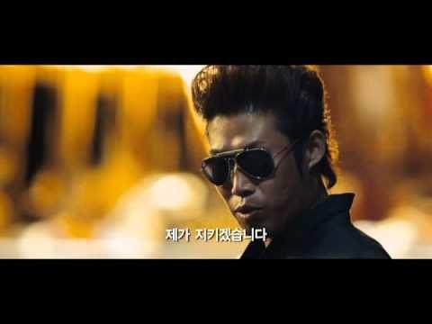 미쓰GO 메인 예고편 (MissGo Main Trailer) Miss Conspirator is an entry into the action- comedy genre, starring Go Hyun-jung as a nerdy, reclusive cartoonist with a severe case of sociophobia who somehow gets mixed up in a drug deal involving one of the biggest organized crime groups in Korea, and is forced to deal with her phobia and interact with others as she runs from the police.