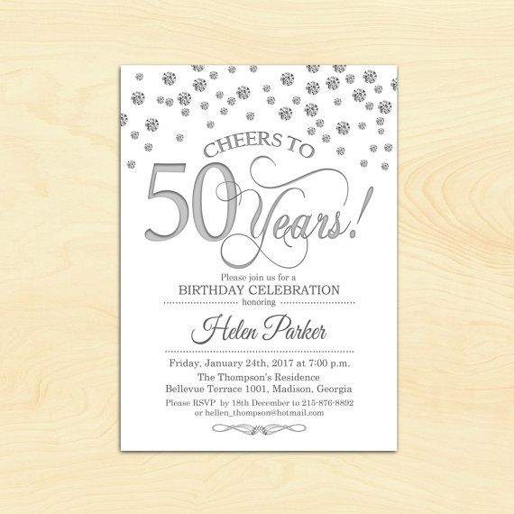 50th Birthday Invitation Any Age Cheers To 50 Years