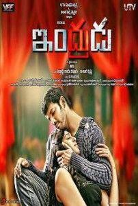 Watch Indrudu 2014 Full Telugu Movie Online Dvdrip Telugu Movies Online Telugu Movies Movies Online