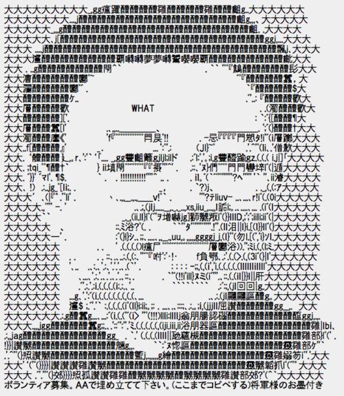 Smile ascii art Smile Text